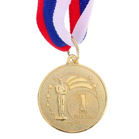 Медаль призовая 128 Ош