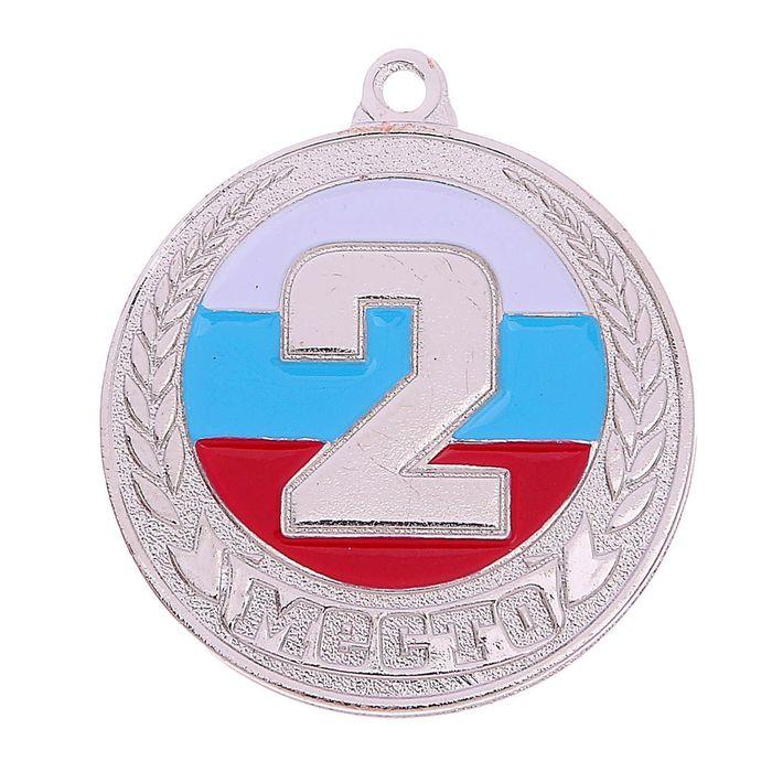 Медаль призовая, 2 место, серебро, триколор, d=3,5 см