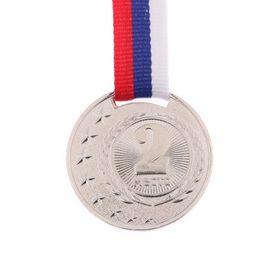 Медаль призовая 064 диам 4 см, серебро Ош