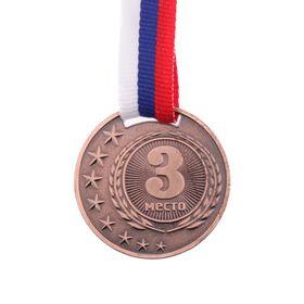 Медаль призовая 064 диам 4 см, бронза Ош