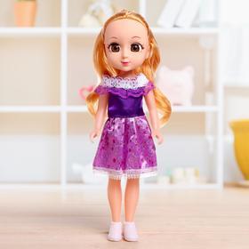 Кукла классическая «Милана» в платье, МИКС Ош