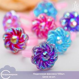 Кольцо детское 'Выбражулька' блеск цветочки, цвет МИКС, безразмерное Ош