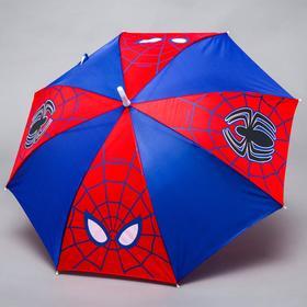 Зонт детский «Человек-паук» Ø 70 см Ош