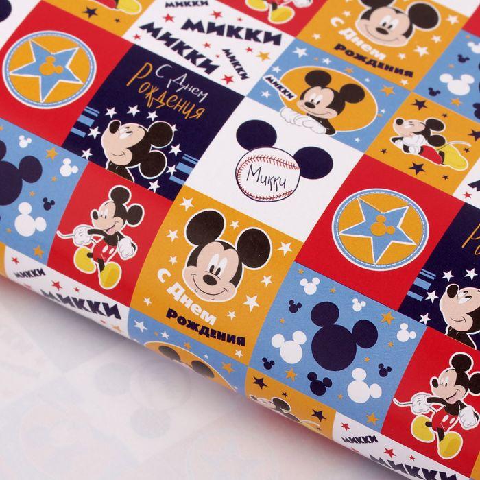 Бумага упаковочная глянцевая С Днем Рождения, 50х70 см, Микки Маус