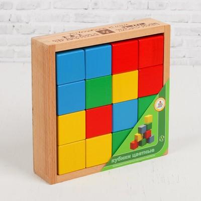 Кубики цветные, 16 деталей, в деревянной коробке - Фото 1