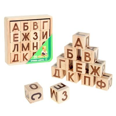 Кубики-азбука, 16 деталей, в деревянной коробке, куб: 4 см - Фото 1