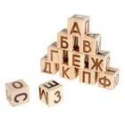 Кубики-азбука, 16 деталей, в деревянной коробке, куб: 4 см - Фото 2