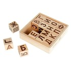 Кубики-азбука, 16 деталей, в деревянной коробке, куб: 4 см - Фото 3