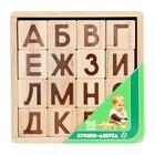 Кубики-азбука, 16 деталей, в деревянной коробке, куб: 4 см - Фото 4