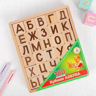 Кубики-азбука, 30 деталей, в деревянной коробке, кубик: 4 × 4 см - Фото 1