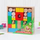 Конструктор цветной, 100 деталей, в деревянной коробке - Фото 2