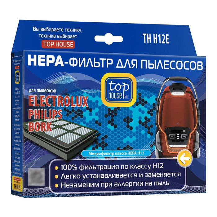 HEPA фильтр Top House TH H12E, для пылесосов Electrolux, Philips, Bork, 1 шт.