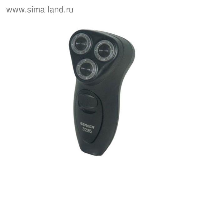 Бритва Бердск 3235, роторная, 3 бритвенные головки, сухое бритьё, чёрная