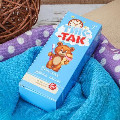 Зубная паста детская Тик-так Фруктовое мороженое от 2 лет, 62 г - Фото 1