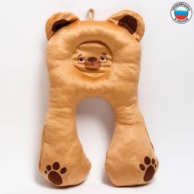 Подушка дорожная детская «Медвежонок» ортопедическая, цвет бежевый Ош