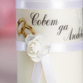 """Набор свечей """"Совет да любовь"""" белый: Родительские свечи 1,8х15;Домаш очаг 5,2х9,5"""