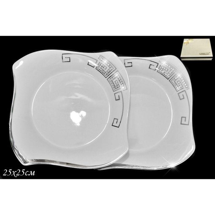 Набор из 2 тарелок Givenchi Platinum, d=25 см, в подарочной упаковке
