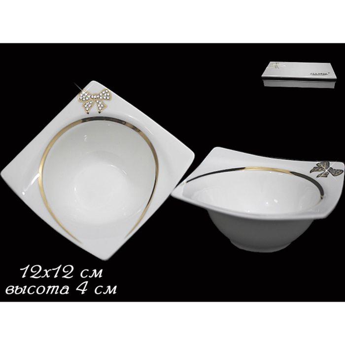 Набор 2 салатника «Бантик», d=12 см, в подарочной упаковке