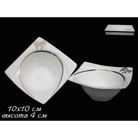 Набор 2 салатника «Бантик», d=10 см, в подарочной упаковке Ош