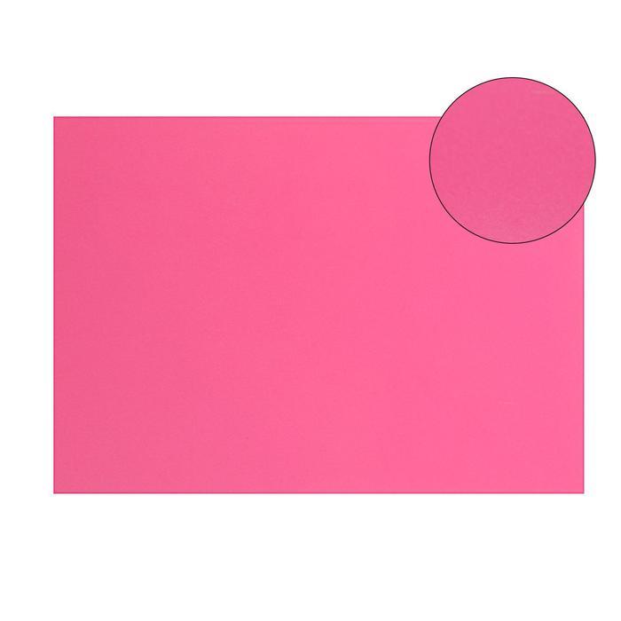Картон цветной, 210 х 297 мм, Sadipal Sirio, 1 лист, 170 г/м2, фуксия