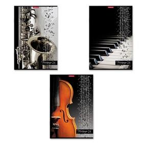 Тетрадь для нот А4, 24 листа на скрепке «Мелодия», обложка мелованный картон, блок офсет, МИКС