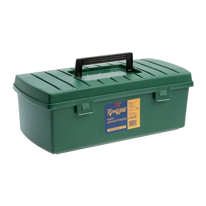 Ящик для инструмента TUNDRA, 35 х 16.5 х 12.5 см, пластиковый