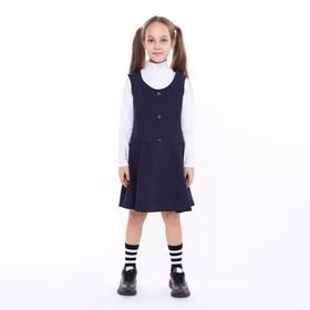 Сарафан для девочки, цвет синий, рост 122 Ош
