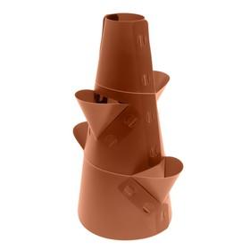 Клумба конусная, d = 10–30 см, h = 60 см, коричневая Ош