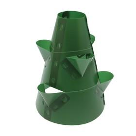 Клумба конусная, d = 15–45 см, h = 60 см, зелёная Ош