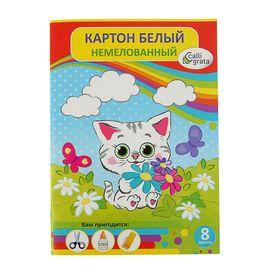Картон белый А4, 8 листов 'Котёнок с цветами', немелованный, плотность 220 г/м2 Ош