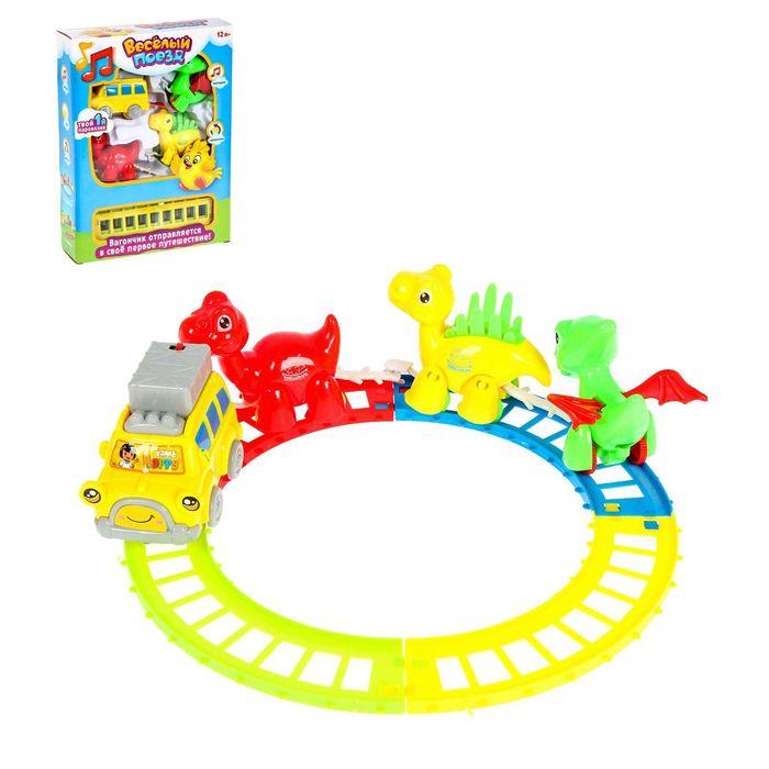 """Железная дорога """"Веселый поезд"""", работает от батареек, звуковые эффекты"""