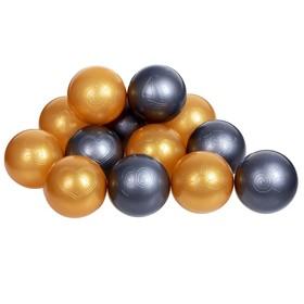 Шарики для сухого бассейна с рисунком, диаметр шара 7,5 см, набор 50 штук, цвет металлик Ош