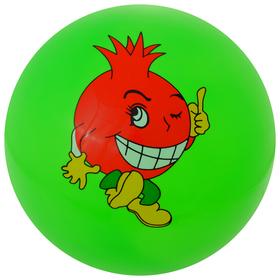 Мяч детский «Ассорти», d=22 см, 60 г, МИКС