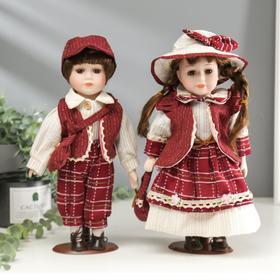 Кукла коллекционная 'Парочка в бордовых нарядах' (набор 2 шт) 30 см Ош