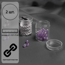 Баночки для хранения мелочей, d = 3,9 × 5 см, 20 гр, 2 шт Ош