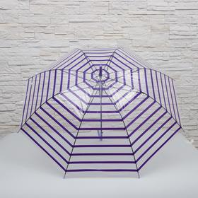 Зонт детский «Полосочки», полуавтоматический, r=46 см, цвет МИКС Ош