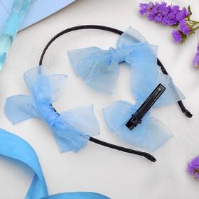 Набор для волос 'Воздушный' (2 зажима,1 ободок) голубой Ош