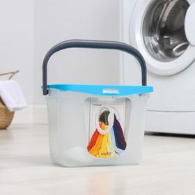 Контейнер для стирального порошка 6 л, цвет голубая лагуна Ош