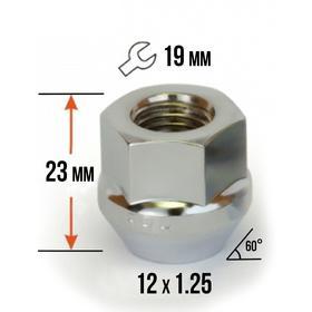 Гайка колесная 12×1.25 под ключ 19 мм, конус, открытая, хром, фасовка 20 шт Ош