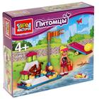 Конструктор «Питомцы», мини-набор, 56 деталей