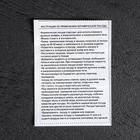 Горшок-сотейник 400 мл - Фото 4