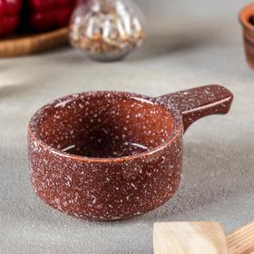 Кокотница-жульенница «Мрамор коричневый», 150 мл