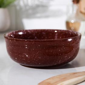 """Салатник итальянский 0,5 л """"Мрамор коричневый"""", 15 см"""