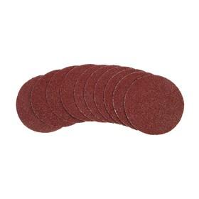 Круг абразивный шлифовальный под 'липучку' TUNDRA, 115 мм, Р24, 10 шт. Ош