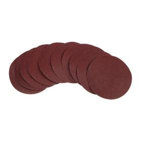 Круг абразивный шлифовальный под 'липучку' TUNDRA, 115 мм, Р100, 10 шт. Ош