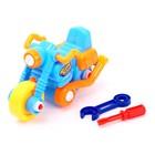 Конструктор для малышей «Мотоцикл», 22 детали, цвета МИКС