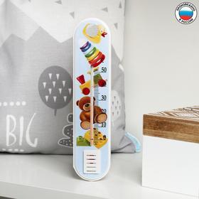 Термометр детский комнатный «Игрушка» Ош