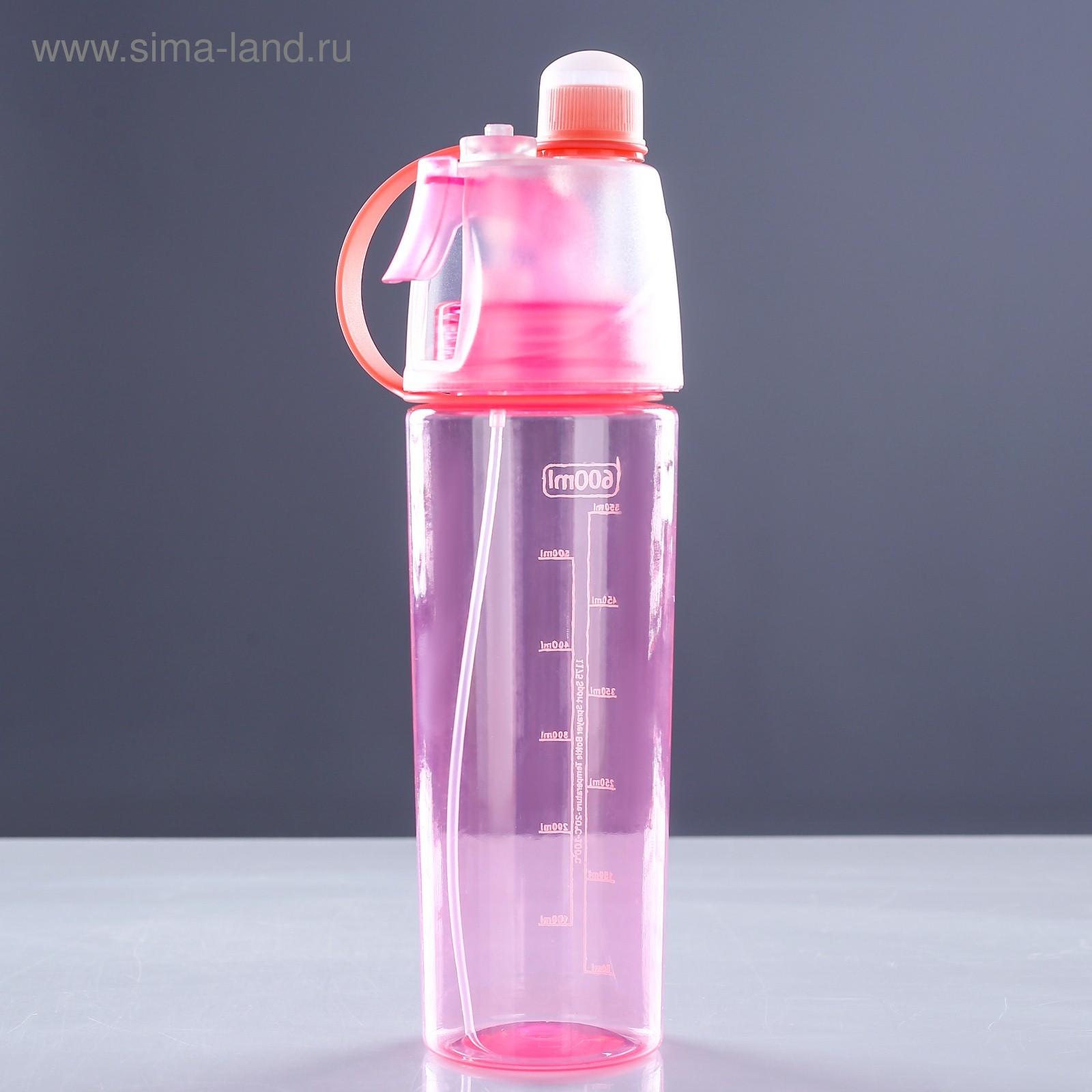 Купить бутылку для воды спортивная екатеринбург женское нижнее белье оптом хмельницкий