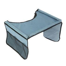 Столик-органайзер для детского автокресла TORSO, серый Ош