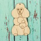 Подвеска - собака